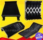 华蒴直销升降台风琴防护罩