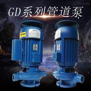 1寸管道泵 直联式单级离心泵