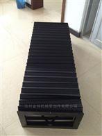 风琴式柔性导轨耐高温方形防护罩