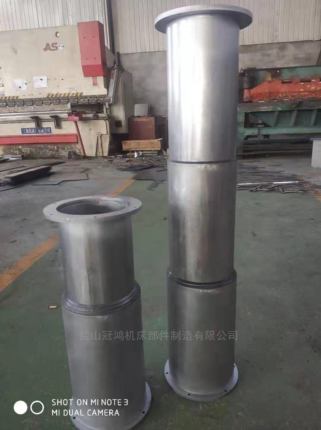 850立式加工中心钢板式防护罩护板
