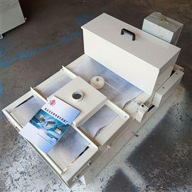 小型重力式纸带过滤机