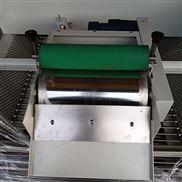 定制磨床磁性分离器