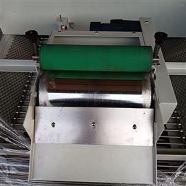 YHCF100L/min定制磨床磁性分离器