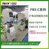 FBS-C精密伺服冲床操作步骤