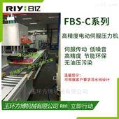 FBS桌上式伺服压装机优势