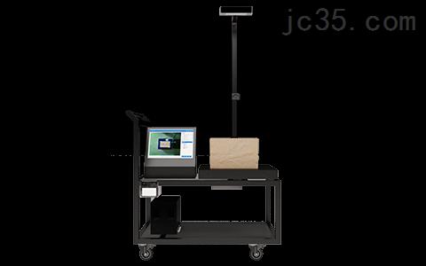Goodscan200C尺寸测量仪器 可测不规则货物
