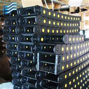 塑料拖链尼龙拖链质电缆拖链塑料链条