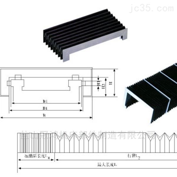 激光切割机耐高温风琴防护罩