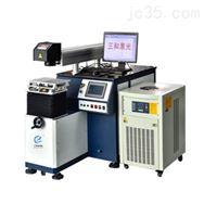 光纤振镜激光焊接机