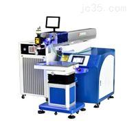 手持+工作台一体式广告字激光焊接机
