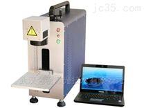 供应金属非金属便携式激光打标机