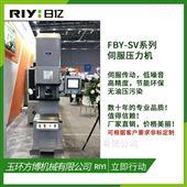 FBS-C优质电动伺服压力机200kg-25T