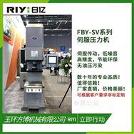 優質電動伺服壓力機200kg-25T