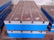特价供应电机试验台 现货尺寸全铸铁平台