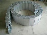 TLG型不锈钢制拖链