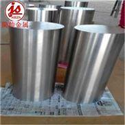 1J06(1J6)铁铝软磁合金板 棒材 无缝管