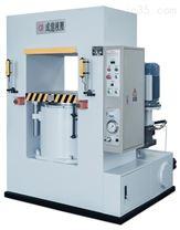 300吨框架油压机 YB-300A 整机成型液压机械