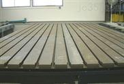 厂家现货铸铁平台检验平台价格合理质量上乘