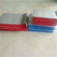 防高温耐腐蚀铝型材防护帘