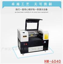 汉马激光小型激光切割机6040竹筒激光机价格