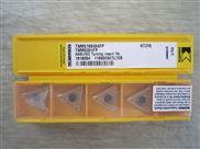 TNMG160404FP KT315-Kennametal/肯纳数控刀具
