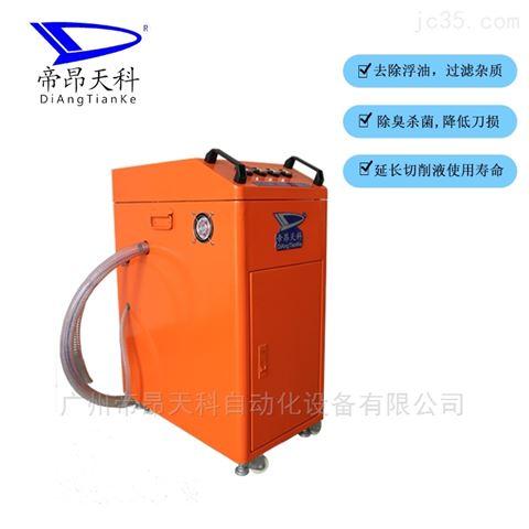 切削液油水分离机,0耗材更节能