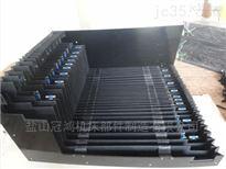 定zuo台zheng机床风琴防护罩