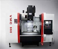 VMC550立式加工中心VMC550立式加工中心