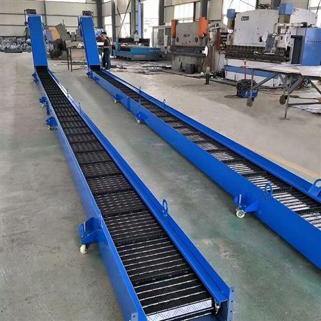 供应冲床链板式集中排屑机