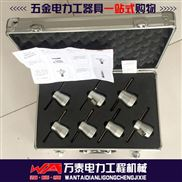 高强钨钢刀片高压电缆削尖器