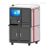封闭型防护柜光纤激光打标机