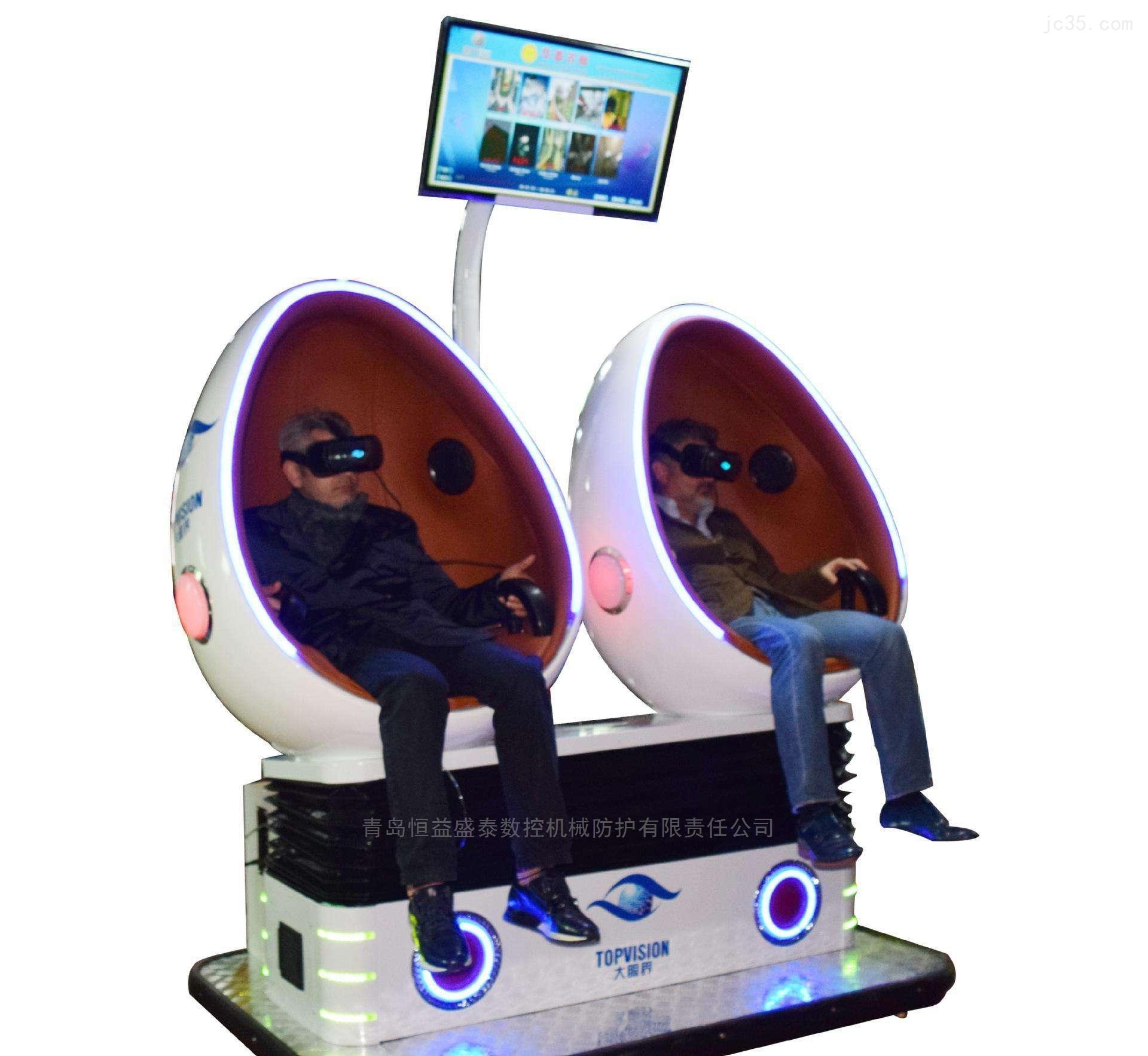虚拟现实体验设备伸缩皮老虎