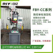 校直油压机  立式液压机 自动压装机