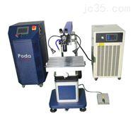 分体式激光模具焊接机