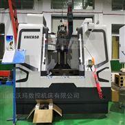 CNC数控加工设备厂家热销:650线轨加工中心