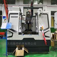 CNC數控加工設備廠家熱銷:650線軌加工中心
