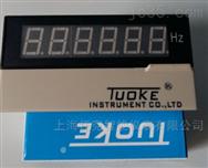 上海托克TE-PR62-R2智能频率转速线速度表