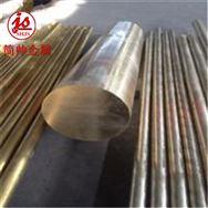 HPb62-2铅黄铜棒料,板材,带材