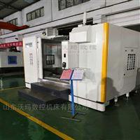 VMC1270大型加工中心