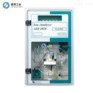 METROHM APPLIKON离子分析仪ADI2018