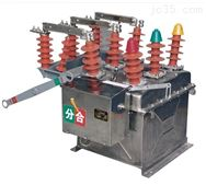 ZW8-12系列戶外高壓交流真空斷路器