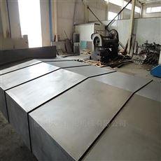 定做钢板防护罩厂家直销加工生产