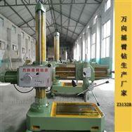 专业生产Z3132B万向摇臂钻床