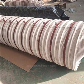 耐腐蚀帆布水泥除尘伸缩布袋厂家
