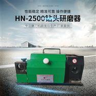 HN-2500钻头研磨机