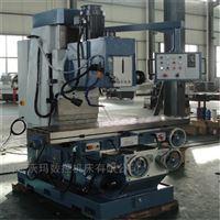 x7150A床身銑床大功率銑床