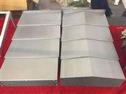除尘钢板伸缩式耐磨机床防护罩应用