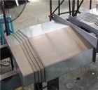 厂家生产加工中心钢板防护罩原版定做