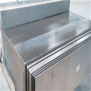 沂机制造管螺纹车床钢板防护罩厂家定做