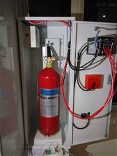YC-IFP/3全自动机床灭火系统